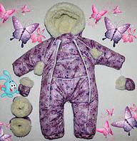 Зимний детский комбинезон-трансформер для девочек, 0-12 месяцев, набивная овчина