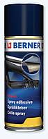 Аэрозольный клей Berner, Германия, 400 мл