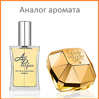 38. Духи 40 мл Lady Million Paco Rabanne, фото 1