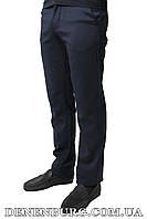 Брюки мужские утеплённые POBEDA 201-1 тёмно-синие