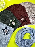 Комплект шапка и шарф (хомут) подросток