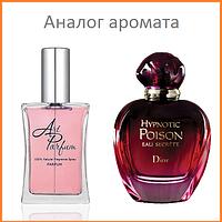91. Духи 40 мл Hypnotic Poison Eau Secrete Dior