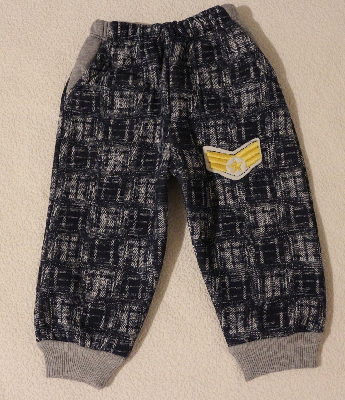 """Теплые штаны на мальчика """"три нитки"""" 1,2,3,4 года"""
