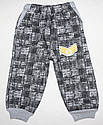"""Теплые штаны на мальчика """"три нитки"""" 1,2,3,4 года, фото 2"""