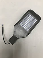 Светодиодный уличный консольный светильник PRIDE SL-50 50W 6500K IP 65 Код.56946
