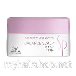 Маска для чувствительной кожи головы WELLA SP Balance Scalp Mask 200 мл