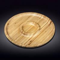 Блюдо Wilmax Bamboo кругле 35,5см-2секції