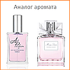 156. Духи 40 мл Miss Dior Blooming Bouquet Dior