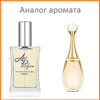 171. Духи 40 мл J`Adore Voile de Parfum Dior, фото 1