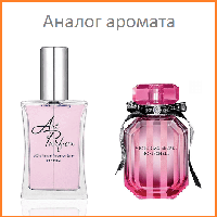 201. Духи 40 мл Bombshell Victoria`s Secret