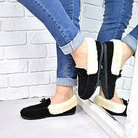 Мокасины женские зимние Lady черные 3852, осенняя обувь