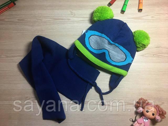 детские шарф и шапка