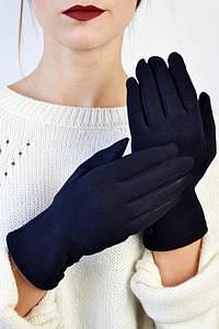 Женские перчатки трикотажные Баноффи индиго размер 6,5