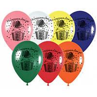 """Шарики набор """"День Рождения"""", цена за уп. в уп. 10 шт., в пак. 19*13см, ТОВ """"Мир шаров"""