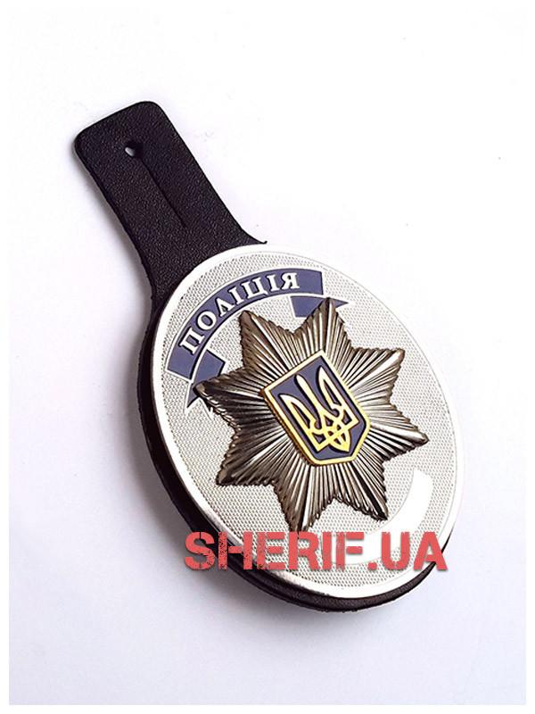 Держатель для жетона полицейского 10024 П