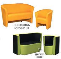Офисный диван серии ЛОТОС-КЛУБ