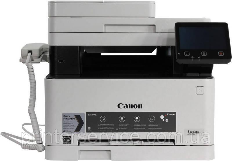 Canon i-SENSYS MF635Cx (1475C039) DADF, duplex, Wi-Fi