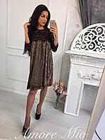 Платье велюровое с кружевом