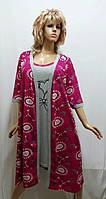 Комплект халат с ночной рубашкой хлопковый, большого размера 460