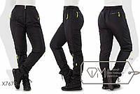 """Стильные женские штаны """"На плащевке"""" для пышных дам"""