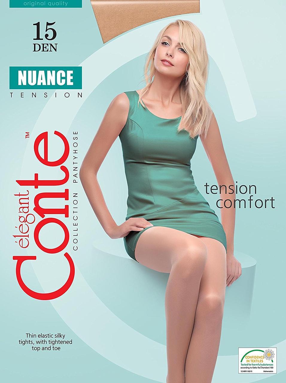 Колготки женские классические Conte Nuance 15 ден