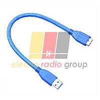 Кабель USB 2.0 (AM/Miсro 5 pin) 2,0м, (круглый) армированный в оплетке, поддерживает 3 ампера, BLUE,