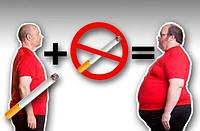 Решили бросить курить, но есть страх набрать лишний вес? Мы знаем как вам помочь.
