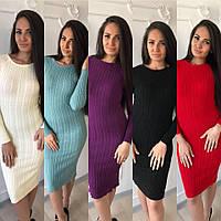Платье Цвет: молочный,красный ,чёрный ,бирюзовый,фиолетовый. Ткань: машина вязка (трикотаж ) мдав №8824
