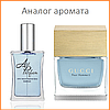 072. Духи 40 мл Gucci Pour Homme II Gucci