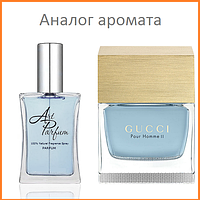072. Духи 40 мл Gucci Pour Homme II Gucci, фото 1