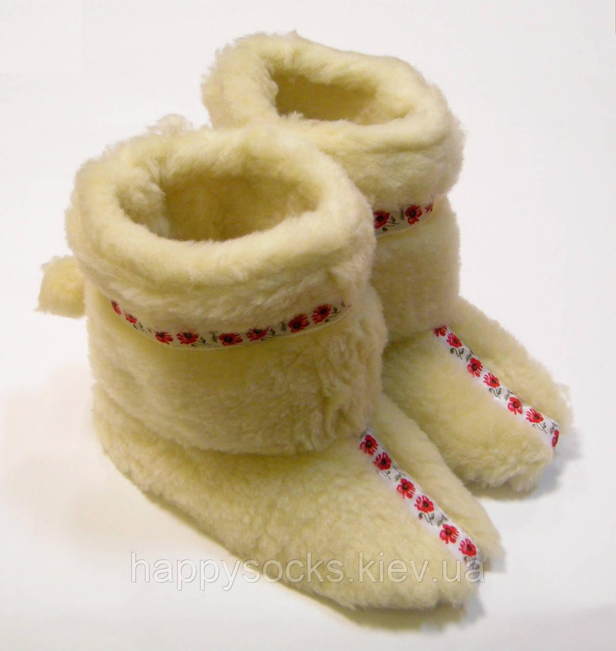 Теплые тапочки-сапожки с помпонами и украинским орнаментом