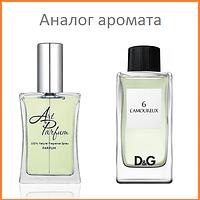 088. Духи 40 мл D&G Anthology L`Amoureaux 6 Dolce&Gabbana, фото 1