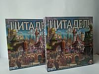 Настольная игра Цитаделі (Citadels)