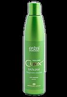 Бальзам для придания объема для жирных волос Estel CUREX VOLUME  250мл