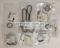 Прокладки теплообменника (к-кт 9 штук) Круз,Авео Т300 (GM)