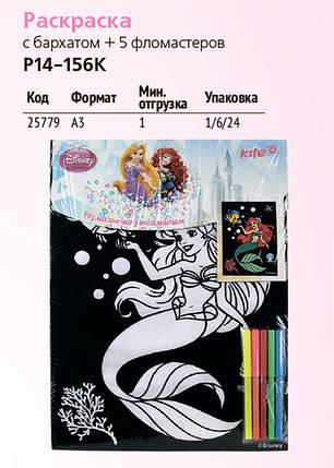 "Набор для творчества А3 ""Раскраска с бархатом"" P14-156K, фото 2"