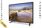 Телевизор LIN 32LHD1510 HD Ready новый из Польши 2018 год, фото 3