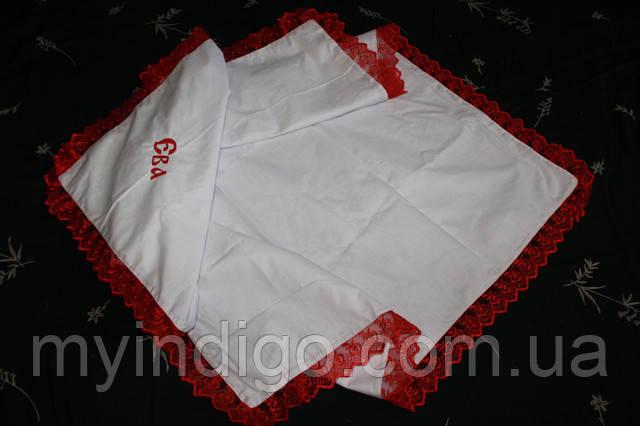Необычные пеленки с вышивкой имени