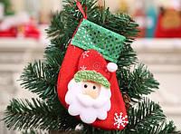 Носок новогодний из фетра для подарков