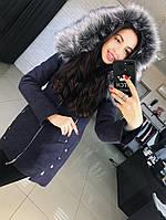 """Женское стильное качественное зимнее шерстяное пальто с капюшоном и мехом """"Грейси"""" (3 цвет"""