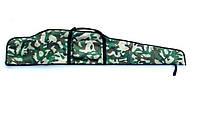 Чехол для винтовки с оптикой 125 см (камуфляж)