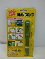 Индикатор скрытой проводки Diangong