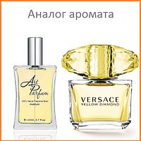 32. Духи 110 мл Yellow Diamond Versace