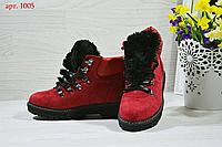 Женские зимние Uggi 1005 Красные