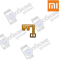 Вспышка Xiaomi Mi Max