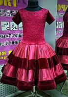 """Платье танцевальное (бейсик) """"Бриджит-элит"""",р.122-128(32)(вишня)"""