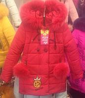 Детский зимний пуховик на девочку Смайл красный  Размеры 28-34