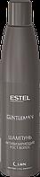 Шампунь активизирующий рост волос Estel CUREX GENTLEMAN 300мл