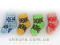 Детские шерстяные носки 12-14