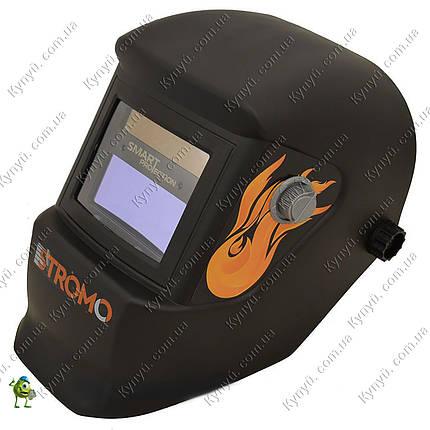 Сварочная маска Хамелеон Stromo SX5000, фото 2